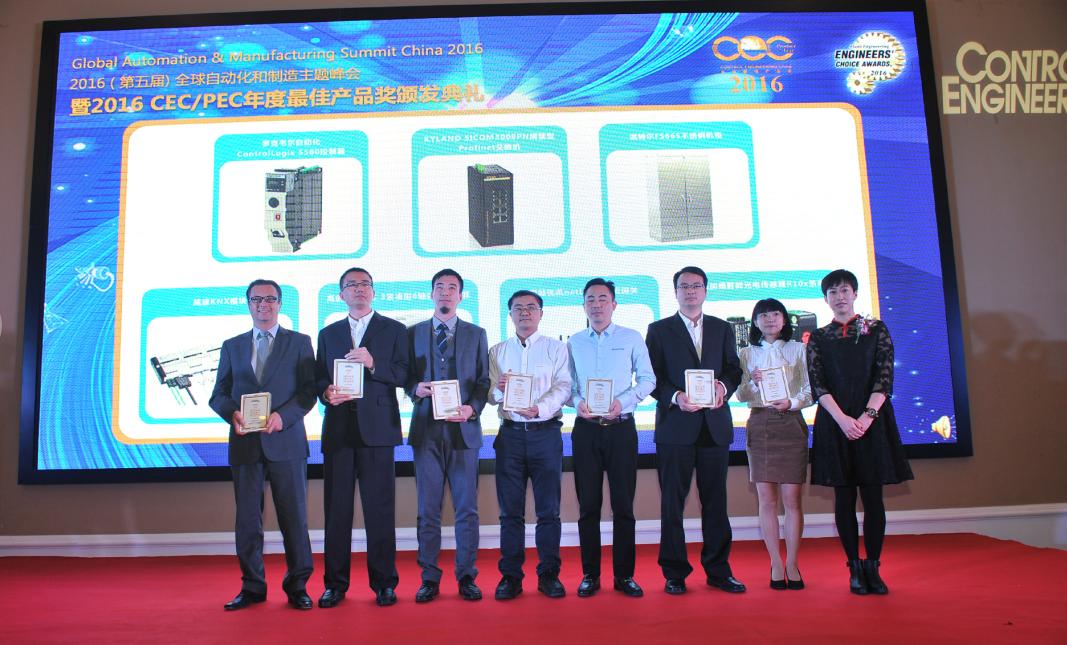 china-award